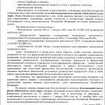 audit06-3
