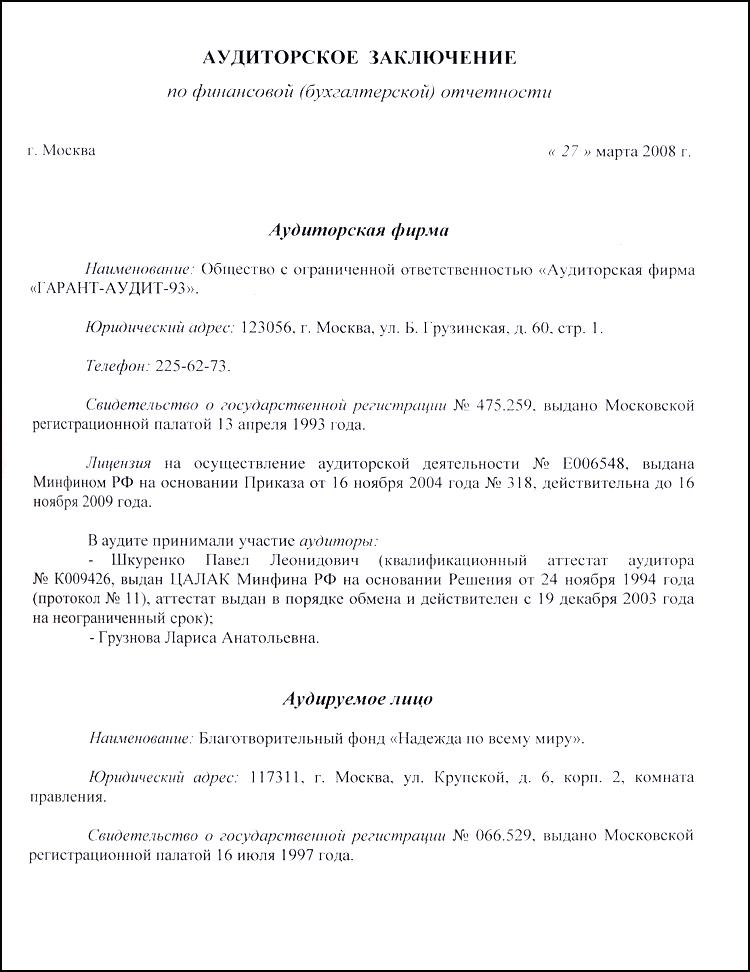 audit07-2