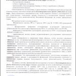 audit07-3