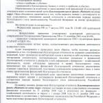 audit08-3