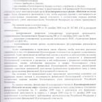 audit09-3