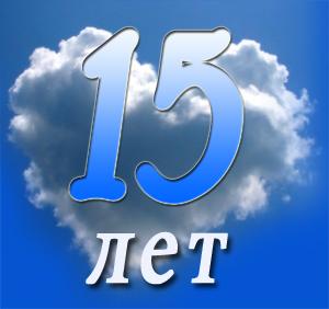 15-let