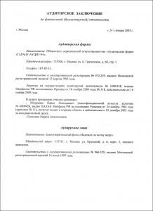 audit04-2