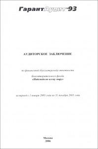 audit05-1