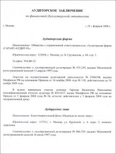audit05-2