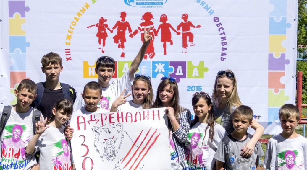 AF-7tyjl3_c ростов фестиваль
