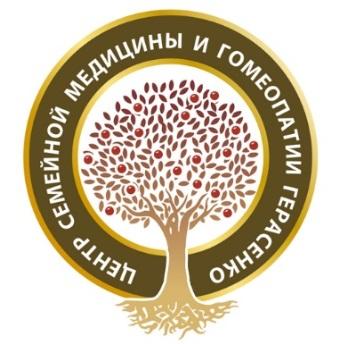 Klinika Gerasenko